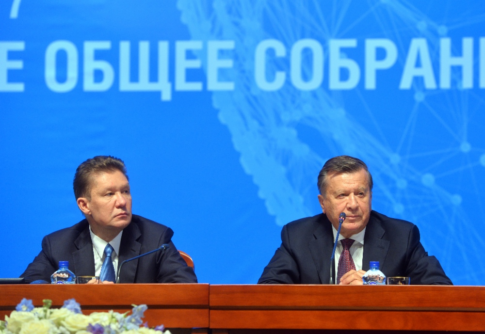Итоговая пресс-конференция с участием Председателя Совета директоров ПАО «Газпром» и Председателя Правления ПАО «Газпром»