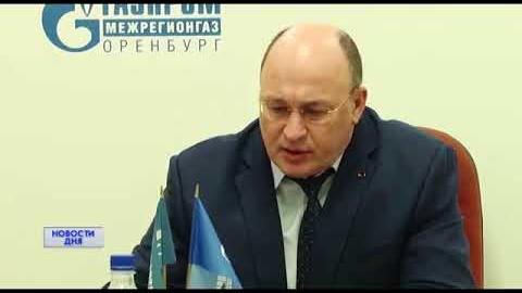 Embedded thumbnail for Пресс-конференция генерального директора Дмитрия Бородина в декабре 2017